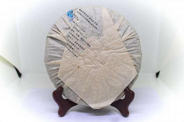 2010 YiWu Ancient Tree Tea- Jujube Flavor 2