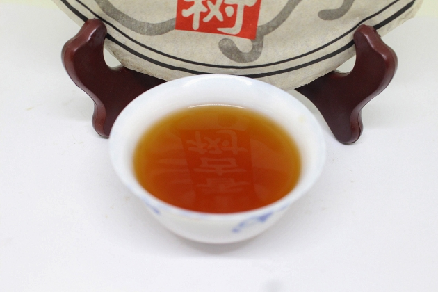 2010 YiWu Ancient Tree Tea- Jujube Flavor 6